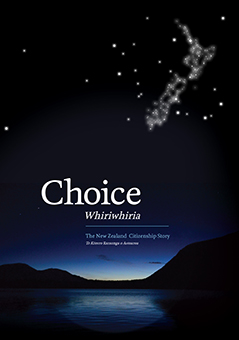 Choice book cover